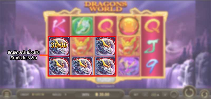 jdb-dragons-world-review-game-slotonline-06