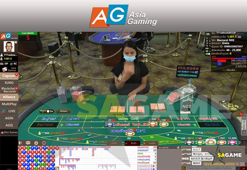 agasiagaming-baccarat